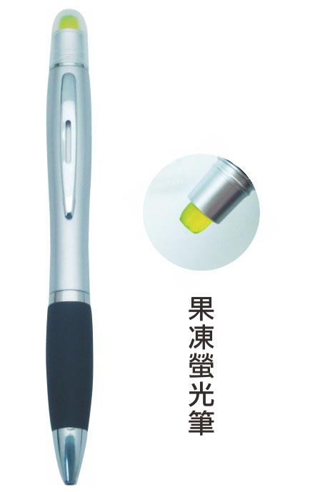 18-A0102600-18V-1264 果凍螢光原子筆