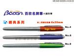 禮品公司 禮品 贈品 禮贈品-ABD04816000BX-NO04-08 - 百欣鋼珠筆