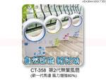 禮品 贈品 禮贈品 禮品公司-AEA06441600CT358 - 第2代無葉風扇