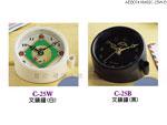 禮品 贈品 禮贈品 禮品公司-AEB07418400C-25W-B - 文鎮鐘