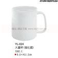 贈品 禮品王國-AFA05418200YL024 - 530cc強化瓷大廈杯