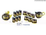 禮品 贈品 禮贈品 禮品公司-AFA058480000DR3688 - 黃金龍二十一件品香茶具組