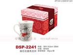 禮品公司 禮品 贈品 禮贈品-AFE04122200DSP2241 - 330ml維尼花園馬克杯