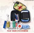 禮品公司 禮品 贈品 禮贈品-AHA03279200PS097 - 畢加索七件式太空包盥洗組