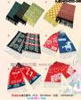 禮品 贈品 禮贈品 禮品公司-AJB04064200-306 - 緹花圍巾