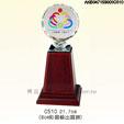 禮品公司 禮品 贈品 禮贈品-AKB047159000C510 - 水晶獎座