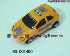 禮品 贈品 禮贈品 禮品公司-AMA02900-0627-01 - DO1400迴力車