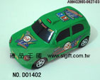 禮品 贈品 禮贈品 禮品公司-AMA02900-0627-03 - DO1402迴力車