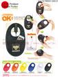 禮品 贈品 禮贈品 禮品公司-XXC07800C25621 - 1/3行動充電袋
